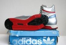 Adidas produziert wieder in Deutschland - aber nur noch mit Robotern (Foto: adifansnet)