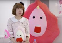 """Tokio: japanische Künstlerin wegen ihres Vagina-Kajak verurteilt (Foto: Doku von """"Broadly""""über die Künstlerin auf Youtube"""