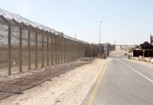 Israels Grenze zu Ägypten
