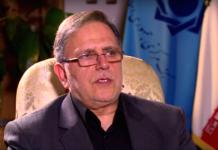 In Reaktion auf Trump: Iran ersetzt den Dollar mit noch unbekannter Währung. Hier: Valiollah Seif, Chef der iranischen Zentralbank. (Foto: Screenshot: PressTV News Videos)