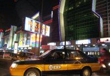 China: Beijing ersetzt alle 67.000 Taxis mit Elektroautos (Foto: star5112)