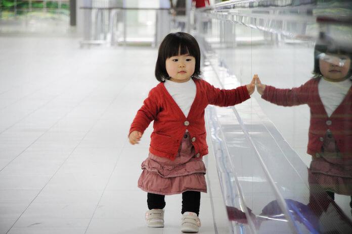 Gefängnisse werden zu Altersheimen: Japans demografische Zeitbombe (Foto: MIKI Yoshihito)